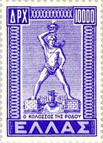 http://www.rodosislandinfo.gr/rodosisland/rodoshistory/colossos/1.jpg